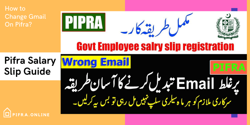 How to Change Gmail on Pifra